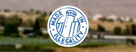 MadeInIllegality-website-voxunit-VXU011
